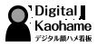 logo_dkaohame.png