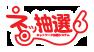 logo_netlot.png